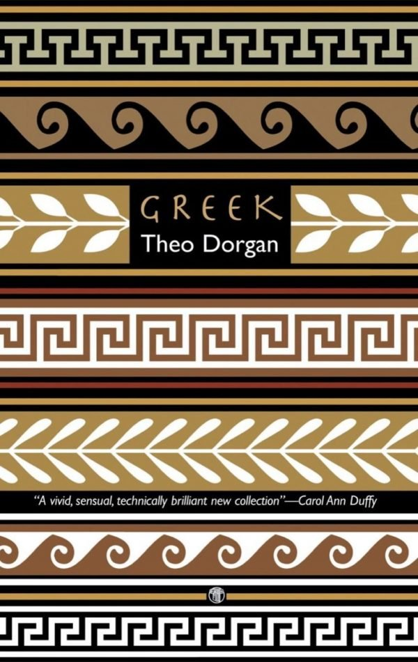 Greek by Theo Dorgan. Dedalus Press, poetry from Ireland and the world