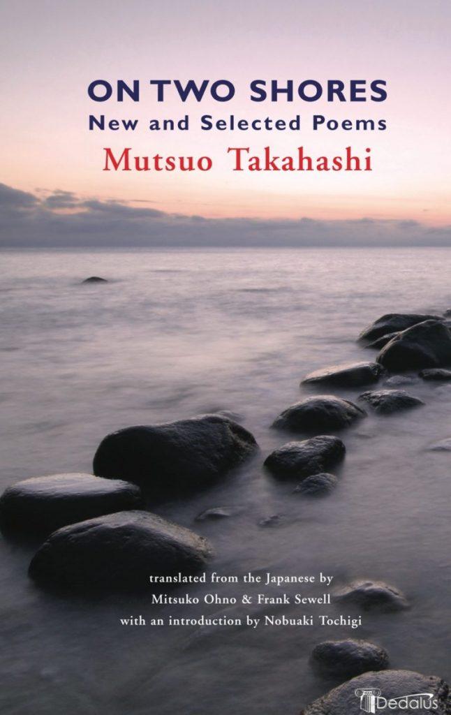 On Two Shores. Mutsuo Takahashi