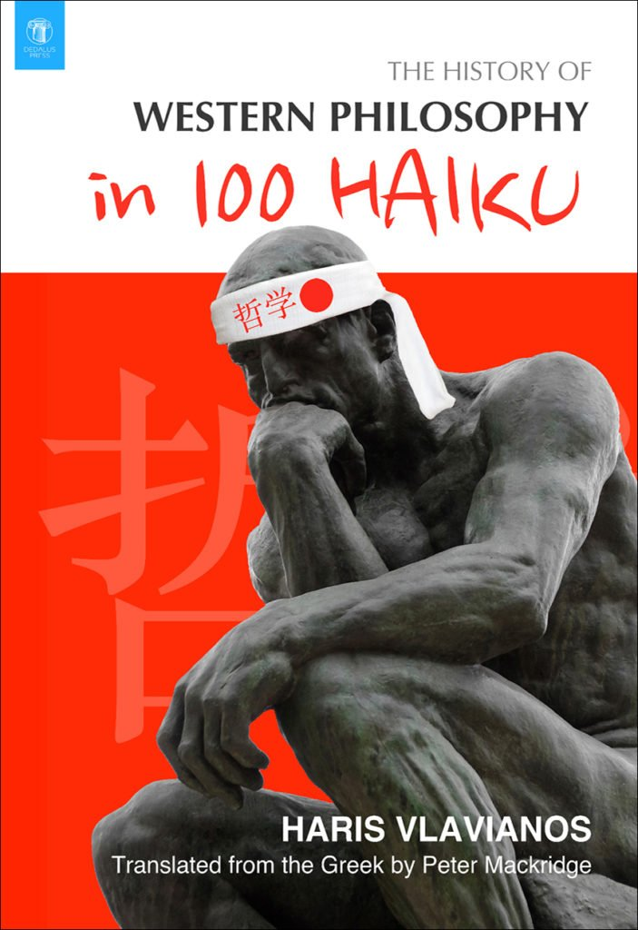 A History of Western Philosophy in 100 Haiku - Dedalus Press, poetry from Ireland and the world