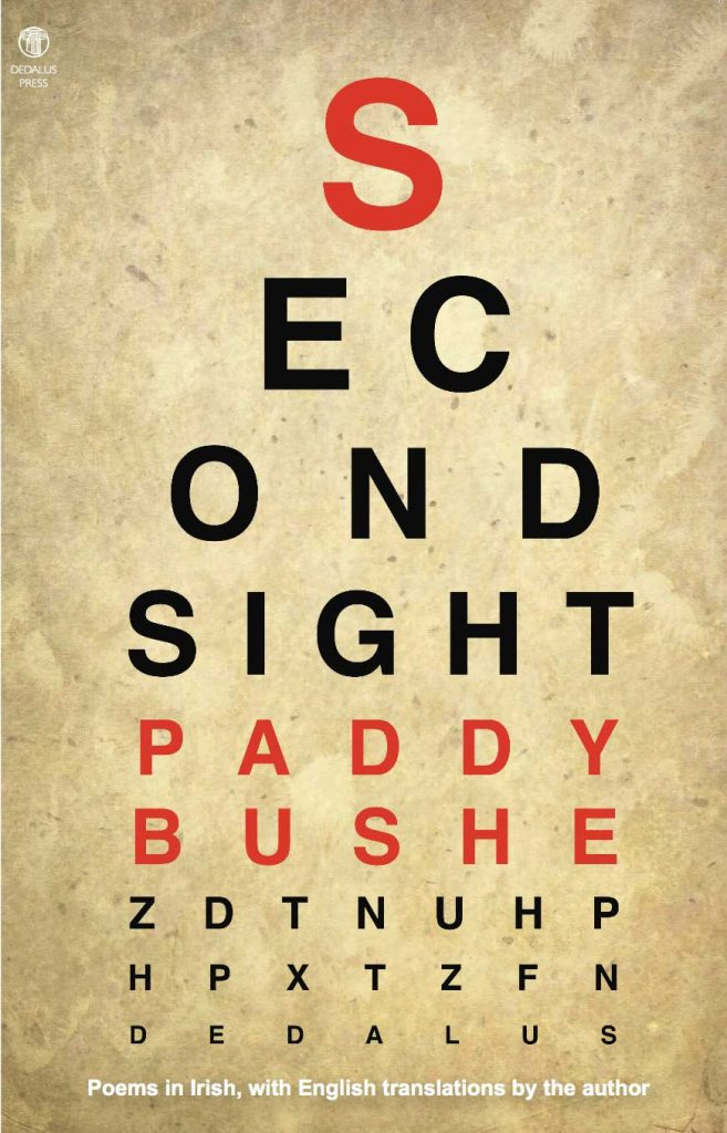 second Sight by Paddy Bushe, Dedalus Press
